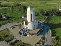 Культурно-археологічний центр Пересопниця
