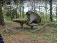 Деражненський Парк